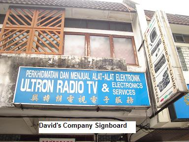 ultron radio tv